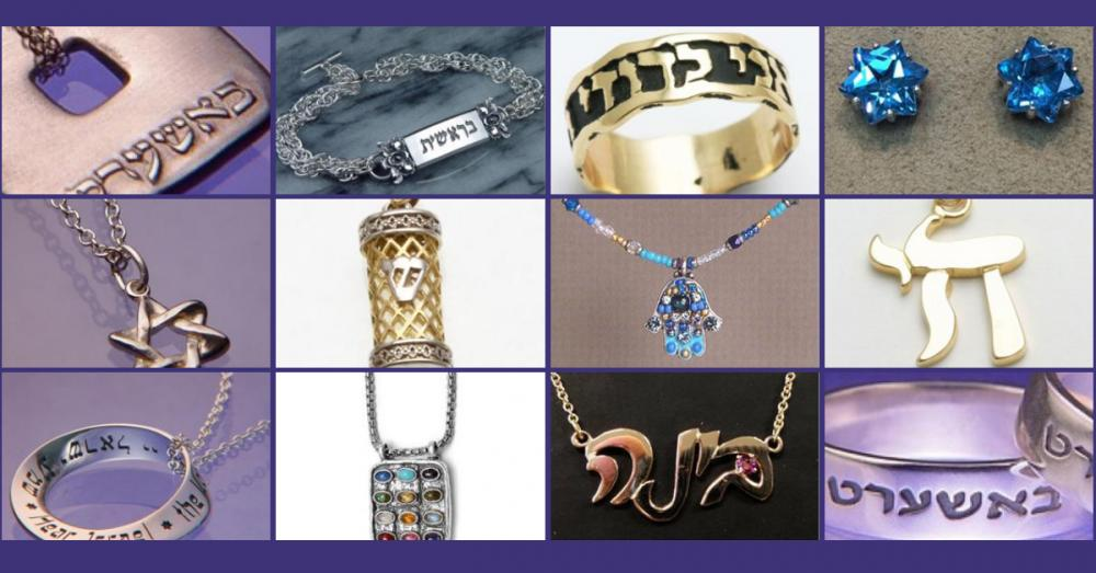 Judaica Jewelry – A Celebration of Jewish Heritage