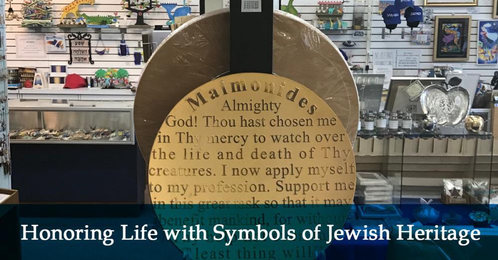 Celebrating God's Greatest Gift. Honoring Life with Symbols of Jewish Heritage.