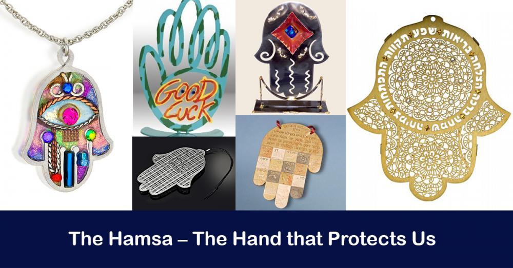The Hamsa -  A Cross Cultural Protective Talisman