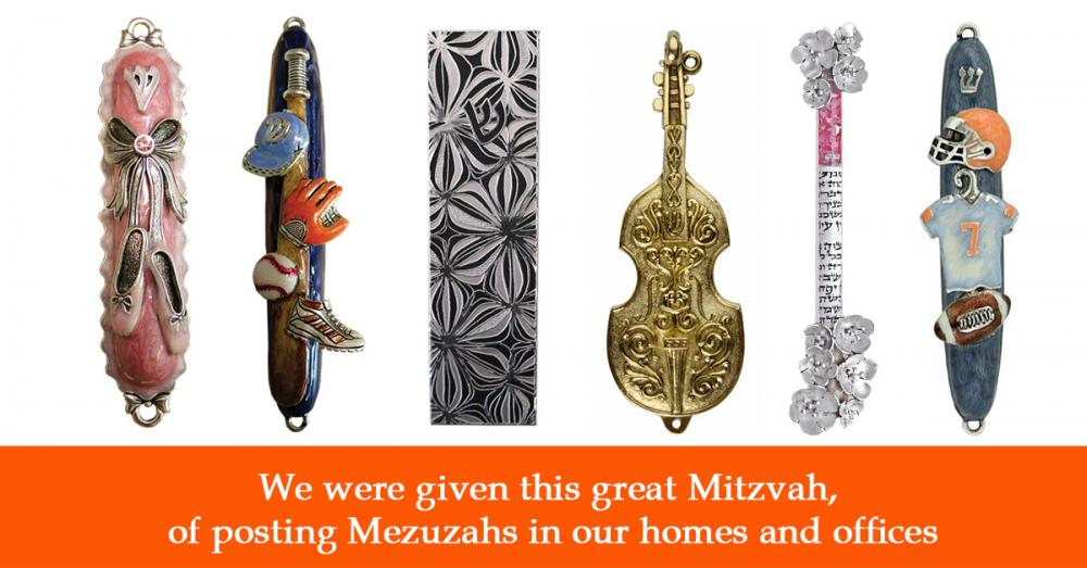 It's a great Mitzvah to have a stylish home!