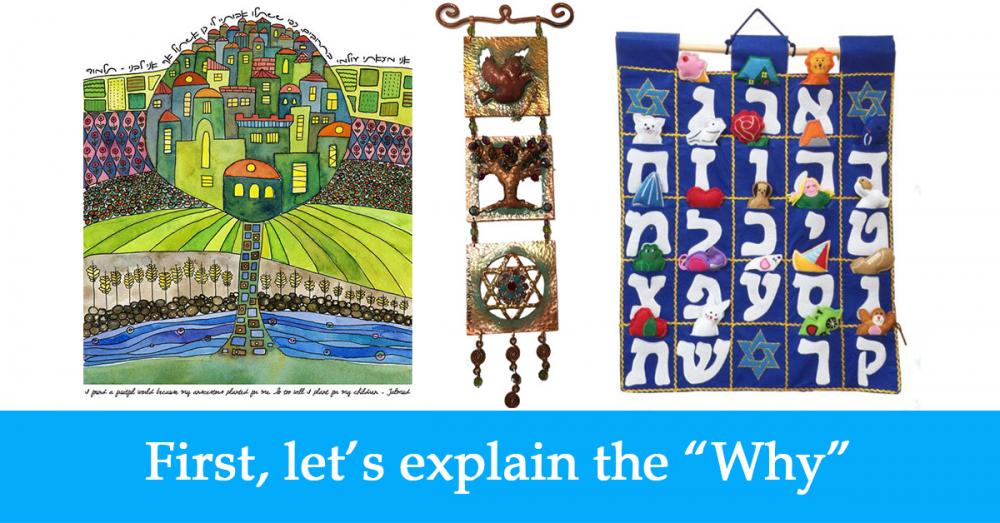 Add Style to your Home with Judaica Wall Art