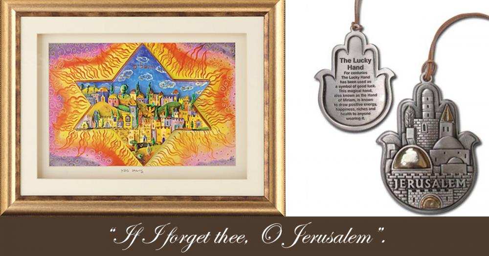 Judaica Wall Art - A true Expression of your Jewish Sentiment