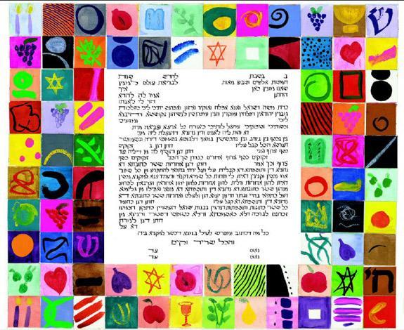 Colorful Ketubot by Robin Hall