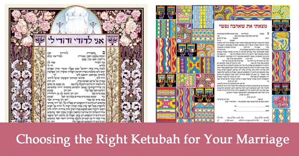 The Ketubah, Much More than a Contract