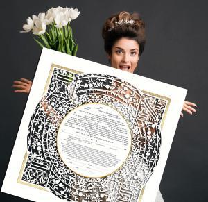 Dalia Delight, Paper Cut Ketubah