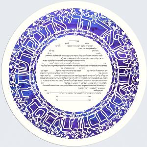 Ring, Round Paper-Cut Ketubah
