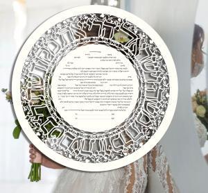 Ring, Round, See Through Paper-Cut Ketubah