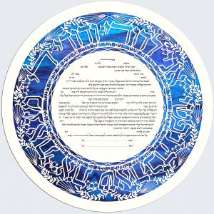 My Beloved, Round Paper-Cut Ketubah