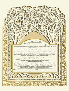 Gold Two Trees Ketubah - No Backing -