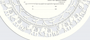 Elephants, See Through Paper-Cut Ketubah