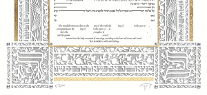 Gracia Paper Cut Ketubah