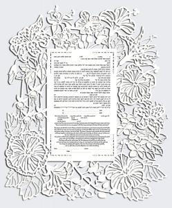 Hawaii 2 Layers Papercut Ketubah