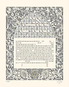 Jewel Five Layers Ketubah