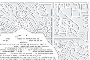 Star of Joy Paper-Cut Ketubah