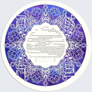 Star of Joy, Round Paper-Cut Ketubah