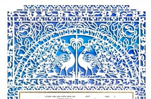 Peacocks Ketubah