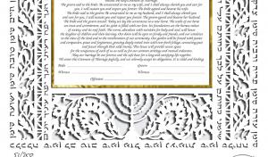 Arch Paper-Cut Ketubah