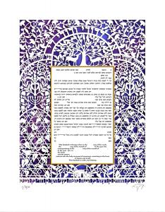 Gazelle Dodi Paper-Cut Ketubah