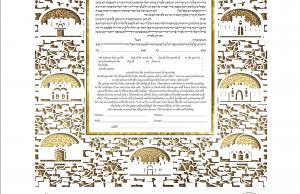 Jerusalem Paper-Cut Ketubah