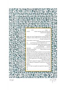 Lisbon Paper-Cut Ketubah