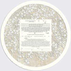 Blossom Round -Paper-Cut Ketubah