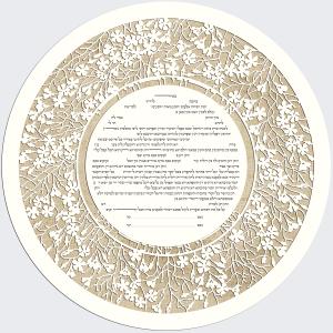Blossom Dodi Round Paper-Cut Ketubah