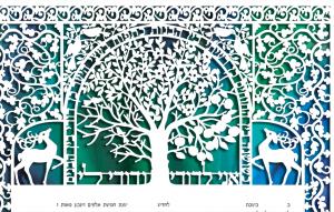 Four Seasons Ketubah