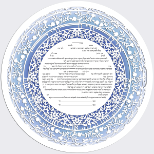 Celebration Round Paper-Cut Ketubah