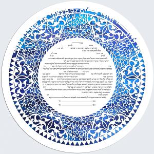 Casablanca Round Paper-Cut Ketubah
