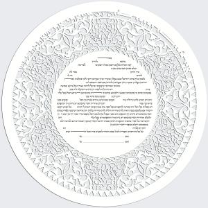 Casablanca Round, See Through -Paper-Cut Ketubah