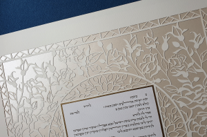 A Rose for You, Square Paper-Cut Ketubah