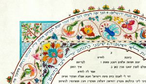Happiness Printed Ketubah with Crystals