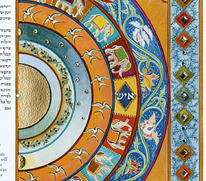 Creation Printed Ketubah with Crystals