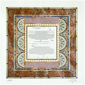 Argaman Printed Ketubah