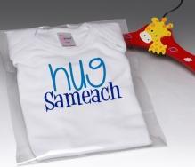 Hug Sameach Onsie
