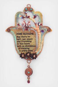 English Home Blessing Hamsa