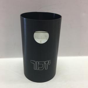 https://shalomhouse.com/wp-content/uploads/2017/09/Adi-Sidler-Memorial-Candle-Holder-Black.jpg