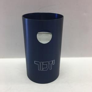 https://shalomhouse.com/wp-content/uploads/2017/09/Adi-Sidler-Memorial-Candle-Holder-Blue.jpg