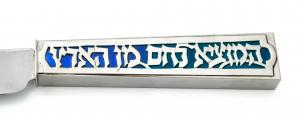 STERLING CHALLAH KNIFE WITH LETTERING BLUE