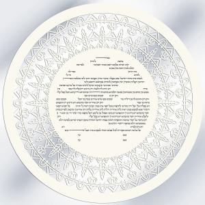 2020 Simple Line, See Through, Round Paper-Cut Ketubah