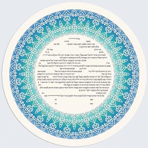 2020 Simple Line, Round Paper-Cut Ketubah