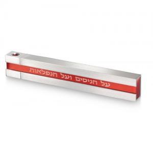 Pocket Travel Chanukah Menorah with Sliding Top - Red