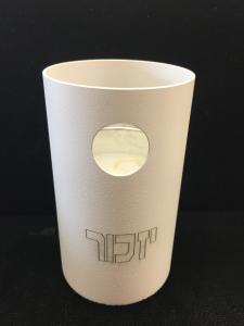https://shalomhouse.com/wp-content/uploads/2017/09/Adi-Silder-Memorial-Candle-Holder-White.jpg