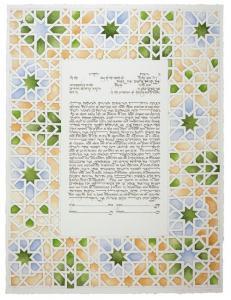 Alhambra Ketubah
