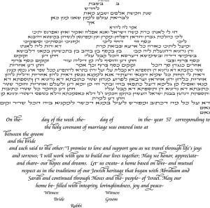 I am My Beloved's circle Ketubah in Light Green