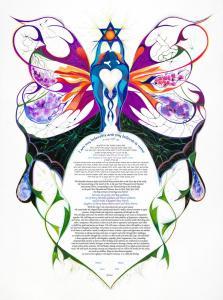 Butterfly Glow Ketubah