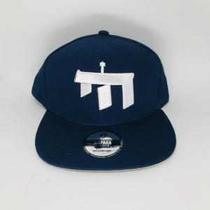 https://shalomhouse.com/wp-content/uploads/2018/12/chai-hat-navy-30.jpg