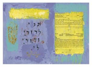 Composition in Blue: Under the Huppah Ketubah