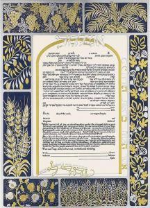Shefa B'rachot - Royal Blue Ketubah