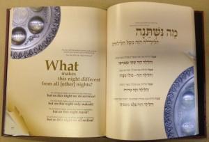 THE GIBRALTAR HAGGADAH – HARDCOVER